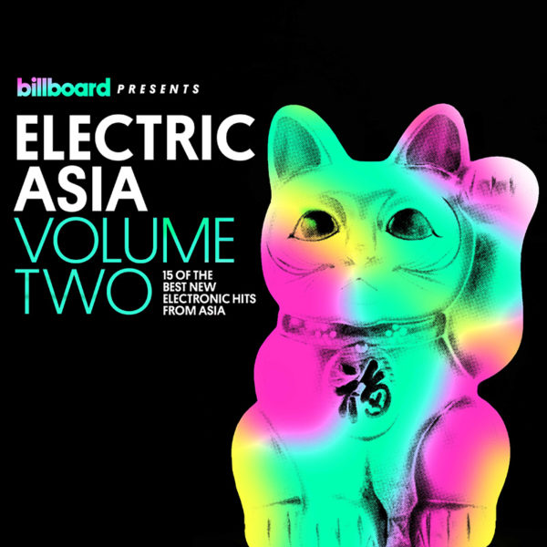Electric-Asia-Volume-One_revise